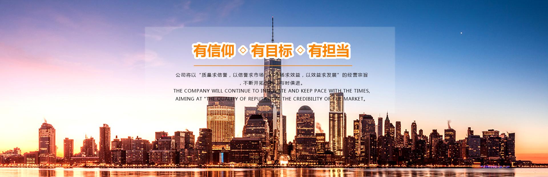 yzc889ca88亚洲城网页版登录